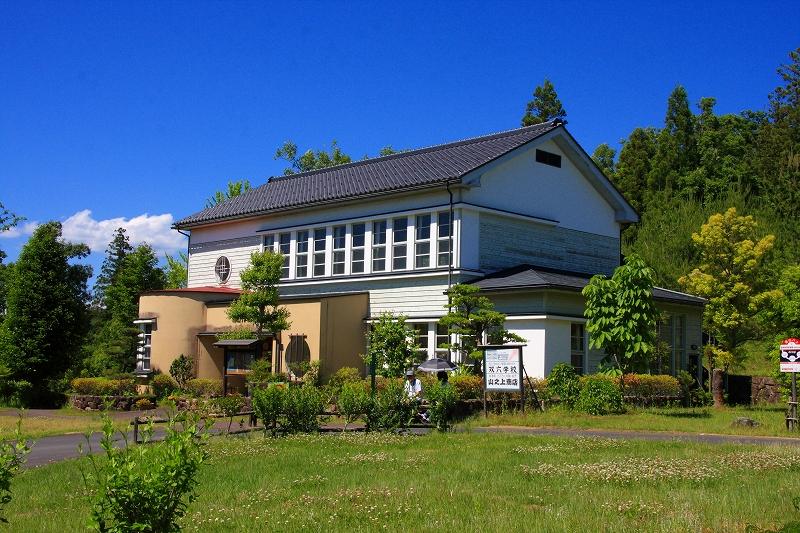 【37】旧朝日村庁舎