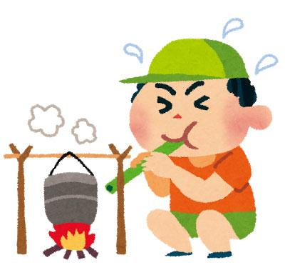 【38】デイキャンプ場